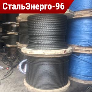 Канат стальной многопрядный ГОСТ 3088-80