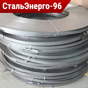 Лента стальная ГОСТ 4986-79